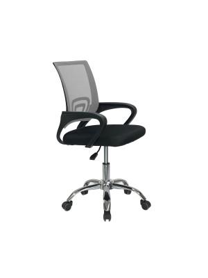 Sedia poltrona ufficio ergonomica con base cromata ad altezza regolabile colore grigio AQUARIUS Totò Piccinni