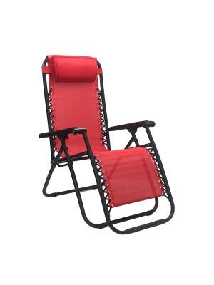 Sedia a sdraio Gravity gravità zero reclinabile e pieghevole adatta ad ambienti esterni in robusto acciaio e resistente textilene lavabile colore rosso