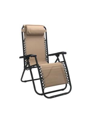 Sedia a sdraio Gravity gravità zero reclinabile e pieghevole adatta ad ambienti esterni in robusto acciaio e resistente textilene lavabile colore Sabbia